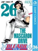【26-30セット】BLEACH モノクロ版(ジャンプコミックスDIGITAL)