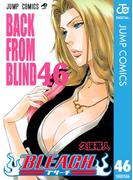 【46-50セット】BLEACH モノクロ版(ジャンプコミックスDIGITAL)