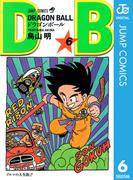【6-10セット】DRAGON BALL モノクロ版(ジャンプコミックスDIGITAL)