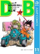 【11-15セット】DRAGON BALL モノクロ版(ジャンプコミックスDIGITAL)