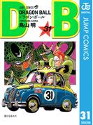 【31-35セット】DRAGON BALL モノクロ版(ジャンプコミックスDIGITAL)