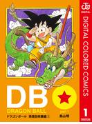 【全1-4セット】DRAGON BALL カラー版 孫悟空修業編(ジャンプコミックスDIGITAL)
