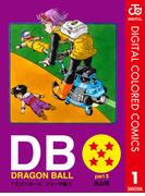 【全1-7セット】DRAGON BALL カラー版 フリーザ編(ジャンプコミックスDIGITAL)