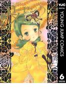 【6-10セット】ローゼンメイデン(ヤングジャンプコミックスDIGITAL)