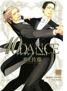 【全1-2セット】10DANCE