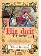 【全1-3セット】ディア デュイット(バンブーコミックス 4コマセレクション)