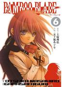 【6-10セット】BAMBOO BLADE(ヤングガンガンコミックス)