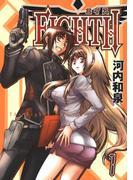 【全1-16セット】EIGHTH(ガンガンコミックスJOKER)