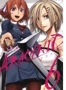 【6-10セット】アラクニド