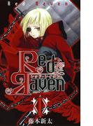 【1-5セット】Red Raven