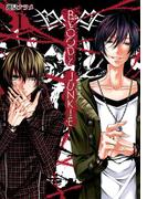 【全1-2セット】BLOODY JUNKIE(ガンガンコミックスONLINE)