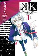 【全1-3セット】K -THE FIRST-