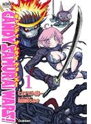 【全1-2セット】CANDY SAMURAI WARS!(ノーラコミックス)