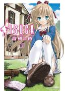 【全1-9セット】ISUCA(角川コミックス・エース)