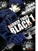【全1-2セット】DARKER THAN BLACK -黒の契約者-(あすかコミックスDX)