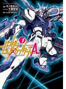 【全1-5セット】ガンダムビルドファイターズA(角川コミックス・エース)