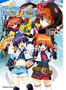 【全1-3セット】魔法少女リリカルなのはINNOCENTS(角川コミックス・エース)