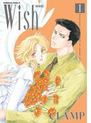 【全1-4セット】Wish[新装版](角川コミックス・エース)
