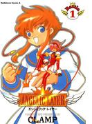 【全1-5セット】ANGELIC LAYER(角川コミックス・エース)