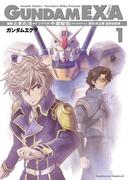 【全1-7セット】GUNDAM EXA(角川コミックス・エース)