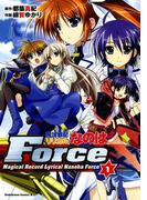 【全1-6セット】魔法戦記リリカルなのはForce(角川コミックス・エース)