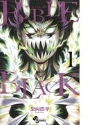 【全1-3セット】BIBLE OF BLACK(少年サンデーコミックス)