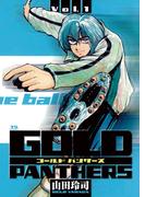 【全1-3セット】GOLD PANTHERS(ヤングサンデーコミックス)