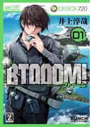【1-5セット】BTOOOM!(バンチコミックス)