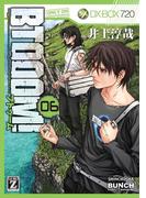 【6-10セット】BTOOOM!(バンチコミックス)
