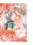 【全1-3セット】JOKER(ジュールコミックス)