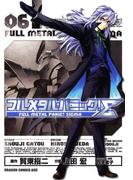 【6-10セット】フルメタル・パニック!シグマ(ドラゴンコミックスエイジ)