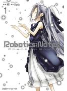 【全1-2セット】ROBOTICS;NOTES Phantom Snow(ファミ通クリアコミックス)