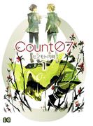 【全1-2セット】Count07(B'sLOG COMICS)