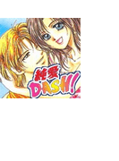 【1-5セット】純愛DASH!(ミッシィコミックス恋愛白書パステルシリーズ)
