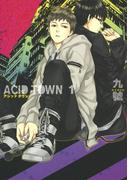 【全1-5セット】ACID TOWN(ルチルコレクション)