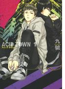 【1-5セット】ACID TOWN(ルチルコレクション)