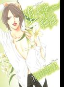 【1-5セット】堕天使輪舞