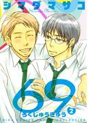 【11-15セット】69(ルチルコレクション)