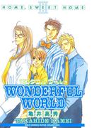 【1-5セット】WONDERFUL WORLD~HOME SWEET HOME III~(ルチルコレクション)