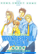 【全1-11セット】WONDERFUL WORLD~HOME SWEET HOME III~(ルチルコレクション)