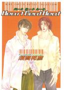 【全1-12セット】Heart Beat Heat