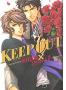 【11-15セット】KEEP OUT(ルチルコレクション)