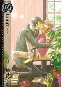 【1-5セット】Limit(バーズコミックス リンクスコレクション)