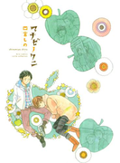 【6-10セット】マナビノクニ(ルチルコレクション)