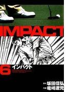 【6-10セット】インパクト(パーゴルフ)