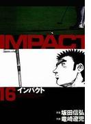 【16-20セット】インパクト(パーゴルフ)