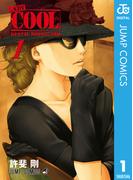【全1-2セット】LADY COOL(ジャンプコミックスDIGITAL)