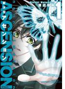 【全1-3セット】新次元アセンション(ジーンシリーズ)