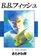 【全1-15セット】B.B.フィッシュ