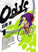 【全1-10セット】Odds(ヤングサンデーコミックス)